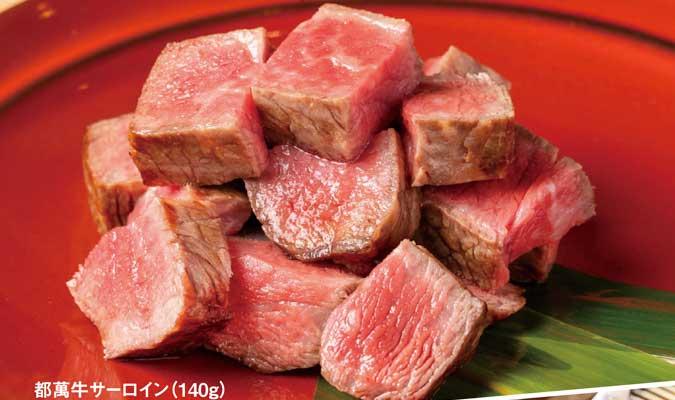 おいしい肉の店2021